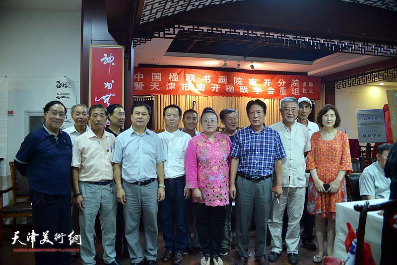 张金锁、张建华、康振惠、朱政、李奇赢、孙艳萍等在揭牌仪式现场。