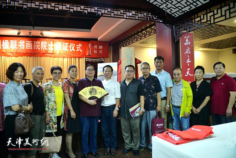 赵士英、张建华、张云友、高金舫、赵清等在揭牌仪式现场。