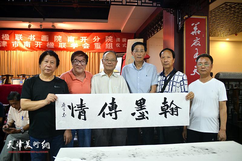 黄禄衡、刘连泉、李金恒、傅玉良、卢贵友、李学亮在揭牌仪式现场。