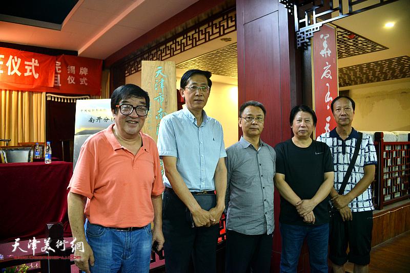 刘连泉、李金恒、傅玉良、卢贵友、李学亮在揭牌仪式现场。