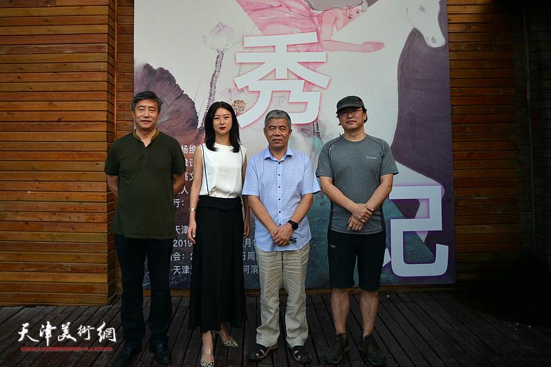 范治斌、马兆琳与策展人杨维民、天津谦成文化总经理高文清在湖宾楼画展现场。