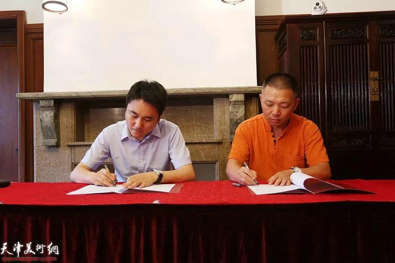 双方签署战略合作意向书