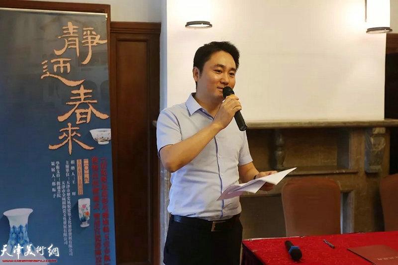 天津市历史风貌建筑整理有限责任公司副经理朱一航代表静园接受捐赠并致辞