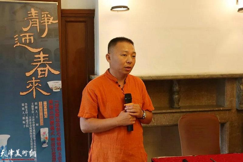 捐赠者王辉先生讲话
