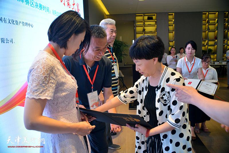 北京市文化创意产业促进中心办公室副主任李秋明向天津市分赛区评为颁发聘书。