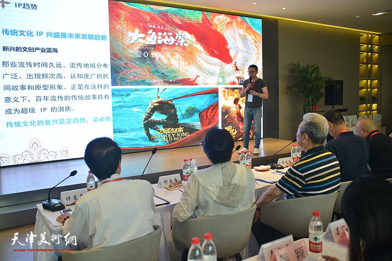 """天津市路道科技有限公司选送的《传统文化展演项目——""""神兽集""""》项目"""