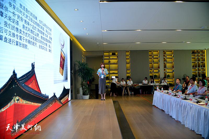 天津金狮盛世广告传媒有限公司选送的《鼓楼巷咖啡时光博物馆》项目路演。