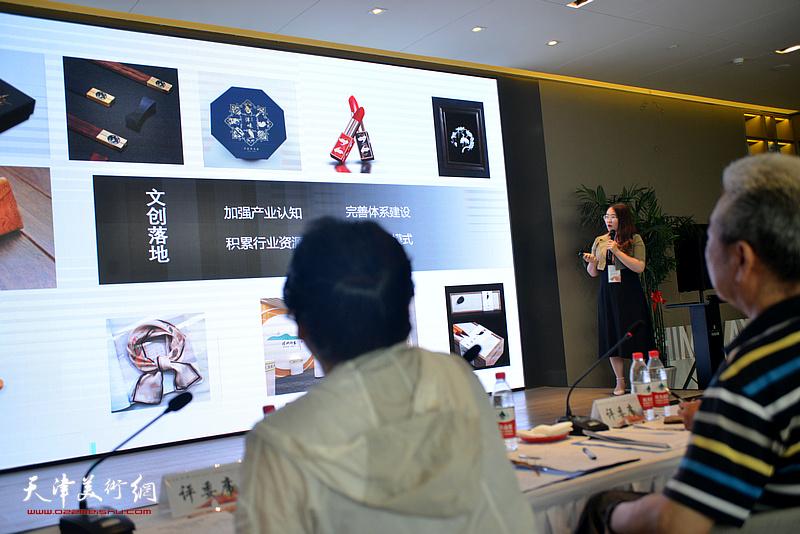 天津拾光艺汇科技有限公司选送的《青笋文创共生计划》项目路演。