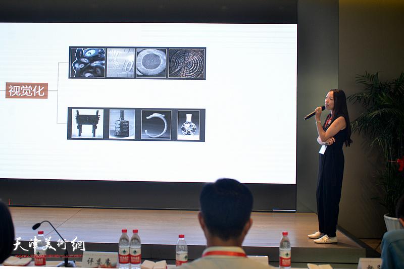 世纪座标(天津)品牌创意发展有限公司选送的《中国国家博物馆品牌形象设计及设计团队推介》项目路演。