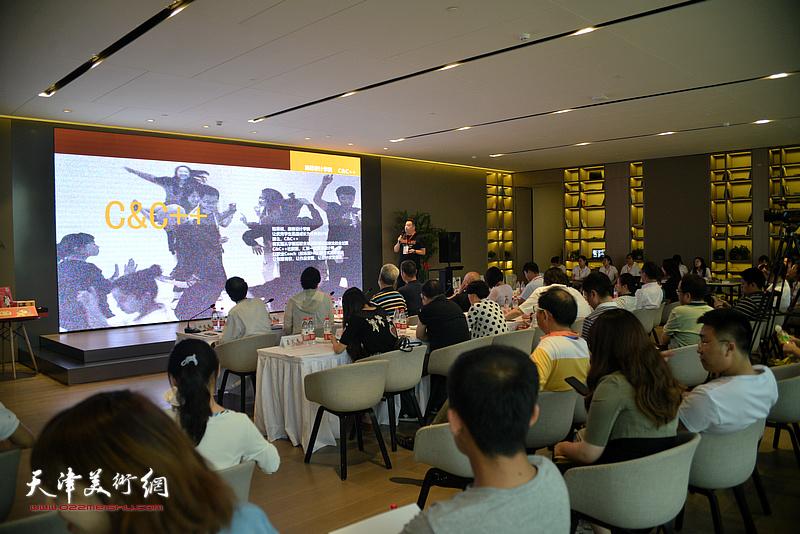 世纪座标(天津)品牌创意发展有限公司选送的《DDP设计师养成计划》项目路演。