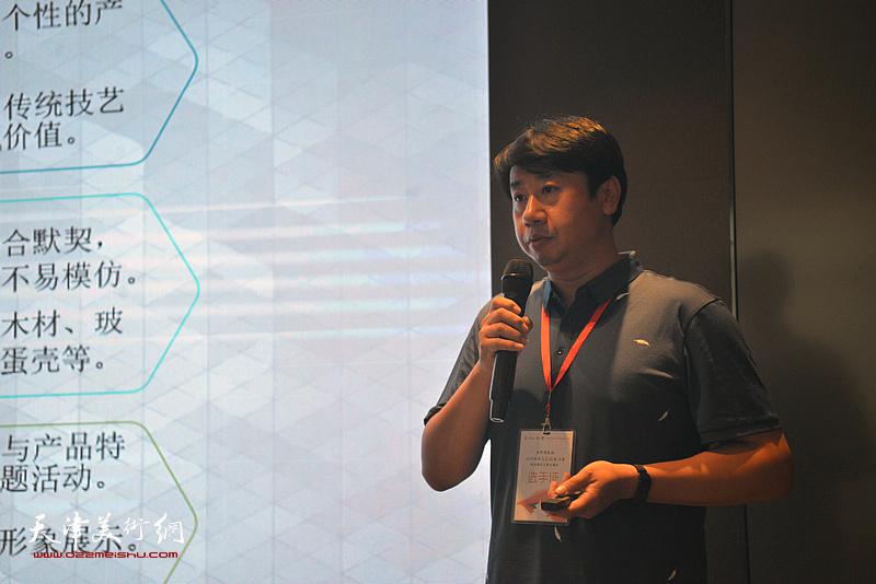 天津诺克威科技有限公司选送的《高精度激光雕刻个性化产品》项目路演。