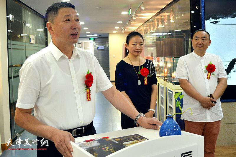 天津长城书画院秘书长王勇致辞。