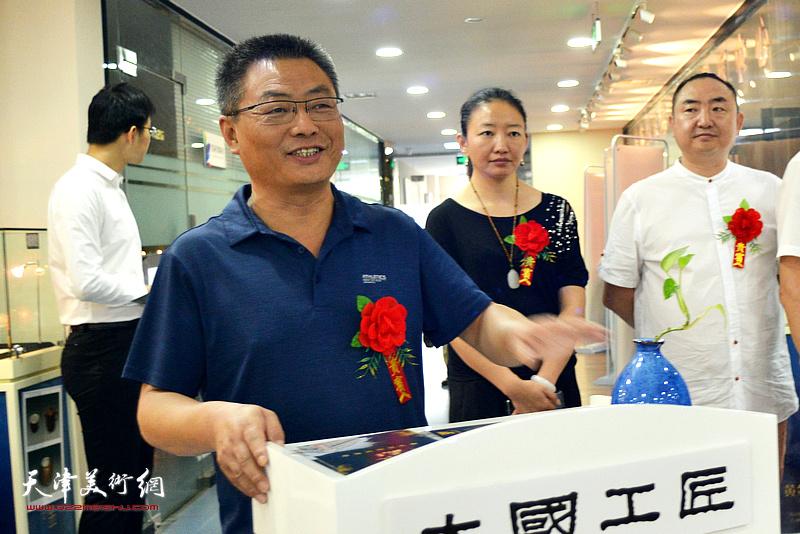 山西平定市委常委、统战部长李有义致辞。