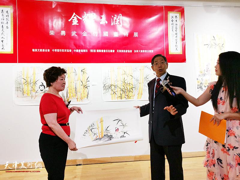 柴寿武先生与主办方郭儒祯主席互赠纪念品