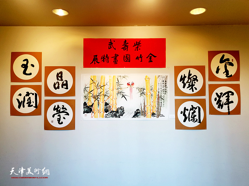 画展展厅迎门展标。