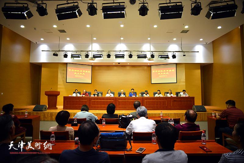 天津市作家协会机关书画院成立 服务于中国特色社会主义新时代