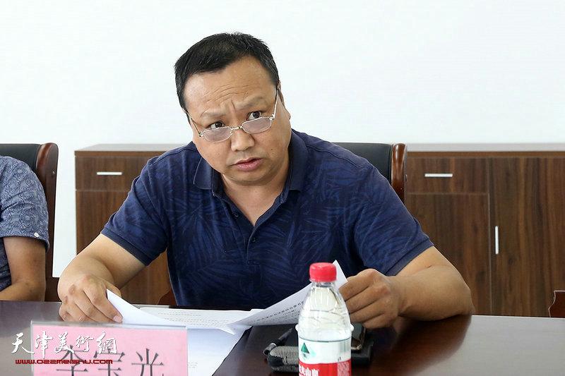 天津市书法家协会隶书专业委员会工作会议召开