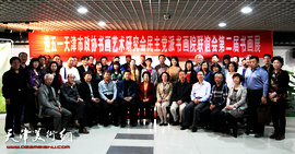 天津市政协民主党派书画院联谊会第二届书画展开展