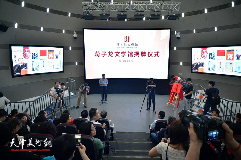 蒋子龙文学馆9月26日落户滨海新区图书馆,向新中国成立70周年献礼。
