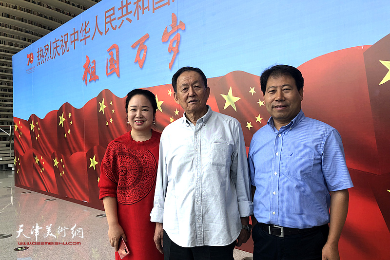 蒋子龙先生与王会臣、孙娟在活动现场。