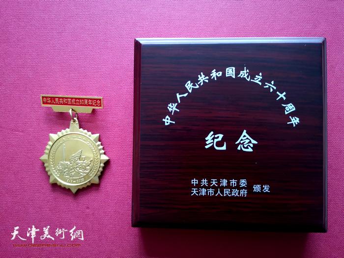 """1999年中共天津市委员会、天津市人民政府为张锡武先生颁发的""""庆祝中华人民共和国成立50周年""""纪念章。"""