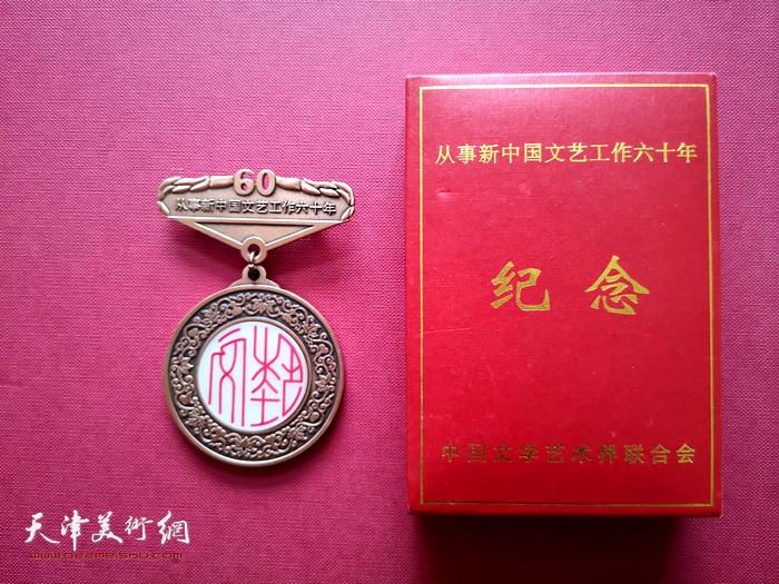 """2009年中国文学艺术界联合会为张锡武先生颁发的""""从事新中国文艺工作六十年""""纪念章。"""