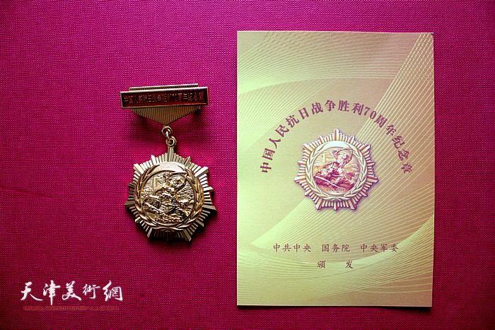 """2015年中共中央、国务院、中央军委为张锡武先生颁发的""""中国人民抗日战争胜利70周年""""纪念章。"""