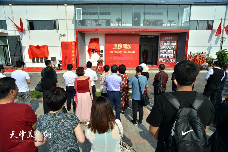 """——庆祝新中国成立70周年美术作品展览中国画名家邀请展"""""""