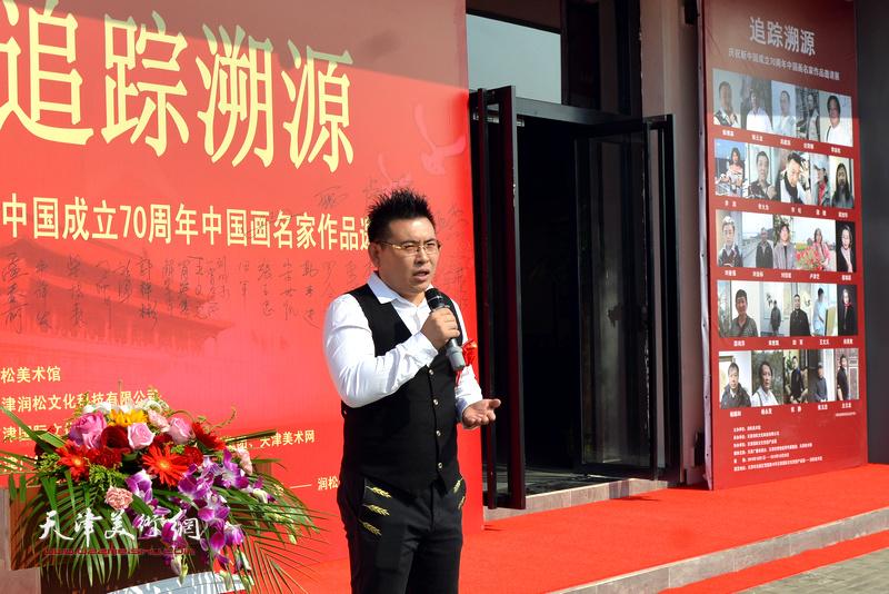 天津广播电视台制作总监杨建先生致辞。