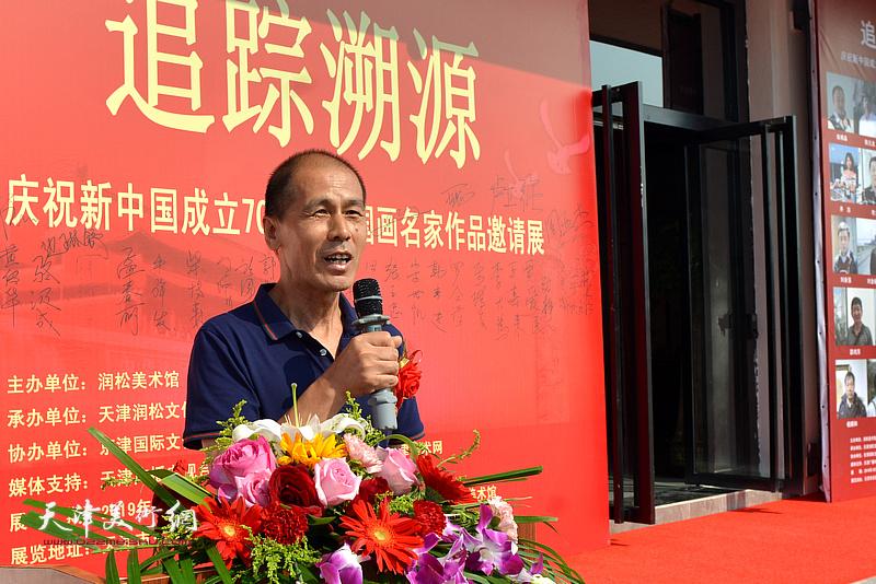 艺术家代表张玉忠教授致辞。