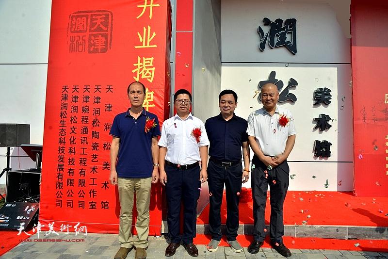 黄勇先生、罗会谭先生、艺术家张立教授、张玉忠教授在揭牌现场。