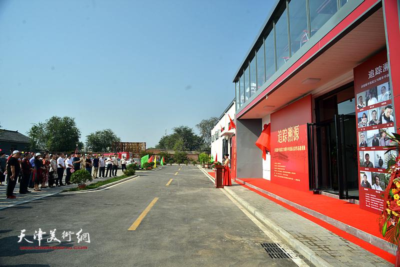 天津润松美术馆10月1日开业揭牌现场。