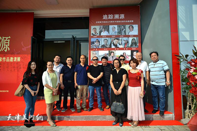 部分参展艺术家与来宾在润松美术馆现场。