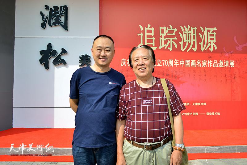 纪荣耀、柴博森在润松美术馆。