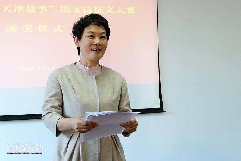 获奖者代表刘汉敏发表获奖感言。