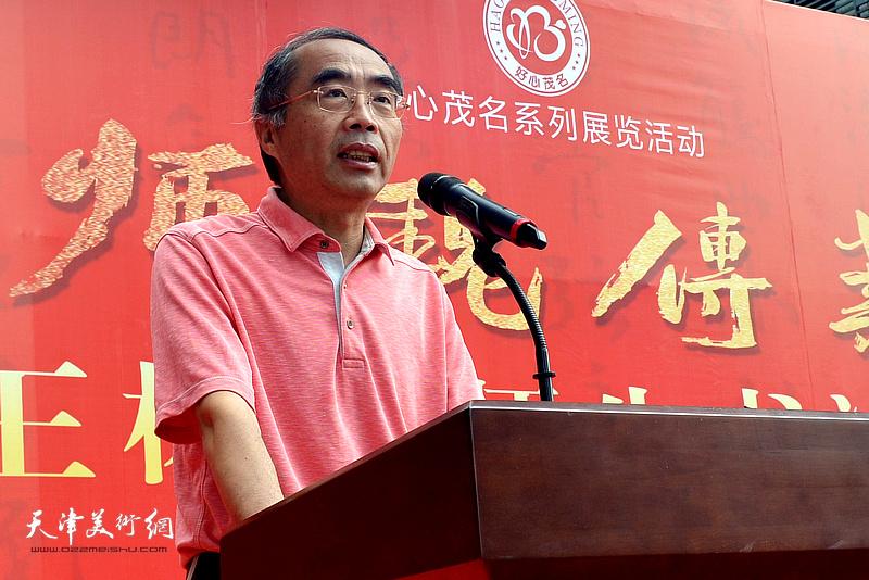 天津市书法家协会副主席、天津美术学院教授喻建十致辞。