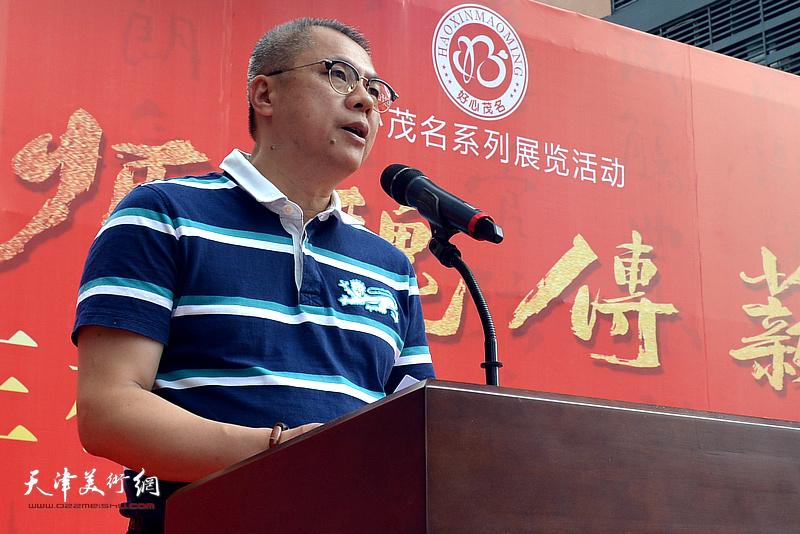 广东省书法家协会专职副主席兼秘书长颜奕端致辞.