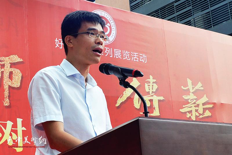 茂名市委宣传部副部长刘志武主持展览开幕仪式。