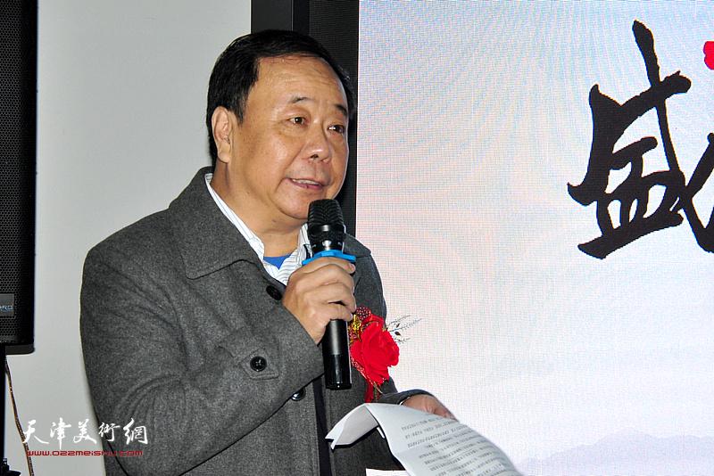 天津市书画艺术研究会书法艺术研究院赵寅院长致辞。