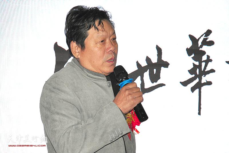 天津市书画艺术研究会副会长兼秘书长郭鸿春先生致辞。