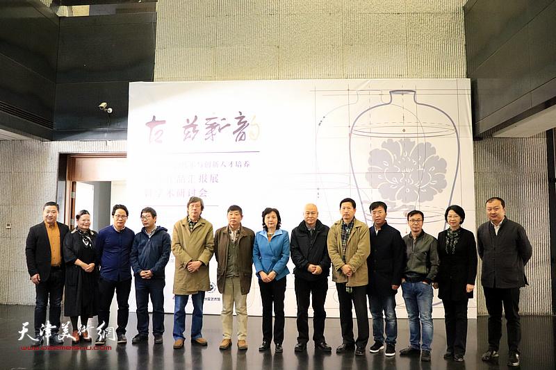 国家艺术基金《磁州窑陶瓷传承取翻新人材培育》结项作品汇报展暨教术研讨会在地津工业大教举办