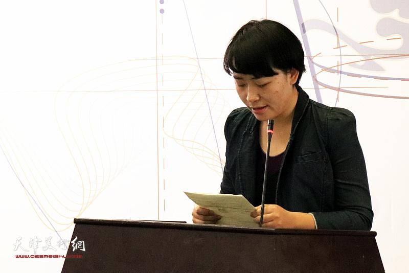 教员代表刘芳收止