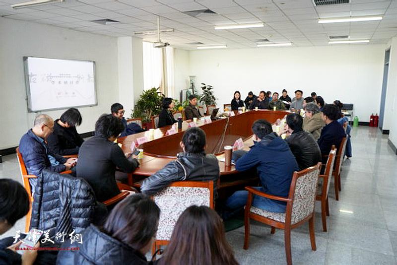 国家艺术基金《磁州窑陶瓷传承取翻新人材培育》教术研讨会现场