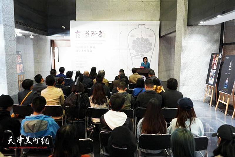 国家艺术基金《磁州窑陶瓷传承取翻新人材培育》结项作品汇报展暨教术研讨会合幕现场。