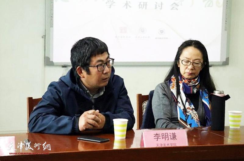 国家艺术基金《磁州窑陶瓷传承取翻新人材培育》教术研讨会博家收止。