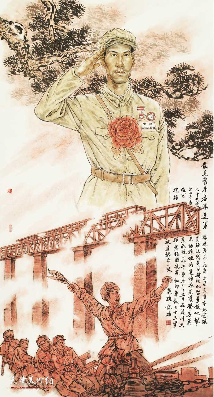 范扬作品:最美奋斗者杨连弟