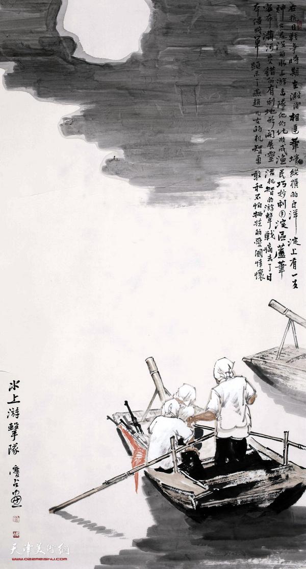 孟庆占作品:水上游击队