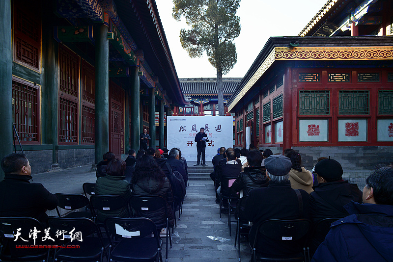 """""""松风长迴——张根起近作展""""11月25日在北京恭王府博物馆举行。"""