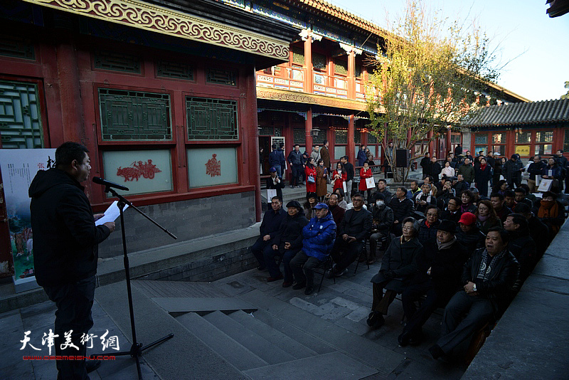 """恭王府博物馆""""松风长迴——张根起近作展""""开幕仪式现场。"""