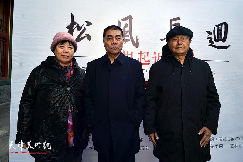 张根起与赵毅夫妇在画展现场。